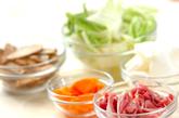 根菜豚汁の作り方1