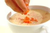 エノキ入りコーンスープの作り方2