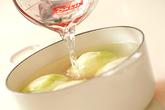 玉ネギのまんまスープの作り方1