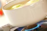 玉ネギのまんまスープの作り方2