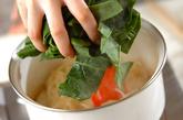 ホウレン草のカレー風味ポタージュの作り方1