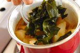 長芋の煮物の作り方2