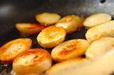 ジャガイモのみそバターソテーの作り方1