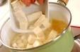 木綿豆腐&玉ネギみそ汁の作り方1