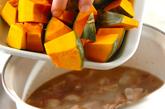 カボチャと豚バラ肉の煮物の作り方2