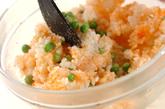 エンドウ豆とタラコの混ぜご飯の作り方2