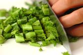 菜の花とシラスの雑炊の作り方1