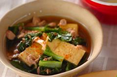 油揚げと小松菜の炒め煮