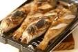 アイナメの甘酢浸しの作り方1