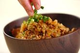 ピリ辛炊き込みごはんの作り方2