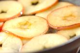 リング焼きリンゴの作り方1