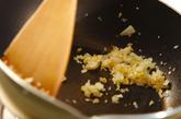 カレーチーズナンドッグの作り方1