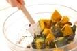 カボチャのゴマよごしの作り方3