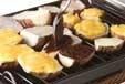 里芋の2種田楽の作り方1