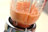 オレンジトマトジュースの作り方2