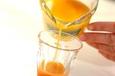 オレンジトマトジュースの作り方4