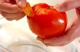 オレンジトマトジュースの作り方1