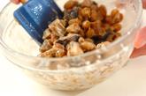 大豆とシイタケの炒め物の作り方3