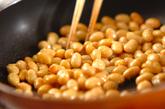 大豆とシイタケの炒め物の作り方1