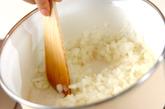 ズッキーニのトマト煮の作り方1