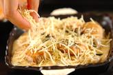濃厚鮭グラタンの作り方4