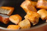 濃厚鮭グラタンの作り方1