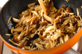 キノコの中華炒めの作り方1