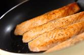 サーモンのハーブバターソテーの作り方2