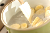 ココナッツバナナの作り方1