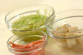 レタスとハムの卵スープの下準備1