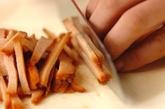 ネギみそチャーシューピザトーストの作り方1