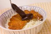 みそカツキャベツ丼の作り方2
