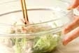 カニ酢の作り方1