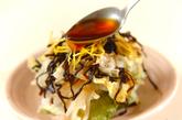 白菜と塩昆布のレンジ蒸しの作り方2