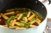 具だくさんカレースープの作り方2