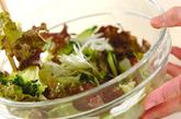 生ハムのグリーンサラダの作り方1