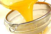 パプリカのゼリー<卵・乳製品・小麦粉不使用>の作り方3