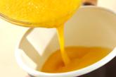 パプリカのゼリー<卵・乳製品・小麦粉不使用>の作り方2