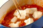 揚げ餅のトマト煮の作り方3