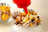 鶏肉のコーンマヨ焼きの作り方3