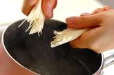 素麺入りかきたま汁の下準備1