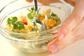 クレソンのポテトサラダの作り方2