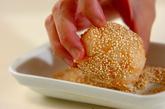 キヌアのあんかけおにぎりの作り方1