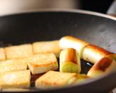 ピリ辛豆腐煮の作り方1