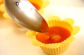 ニンジンとオレンジのゼリーの作り方3