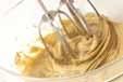 黒砂糖プリンの作り方1