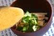 長芋のみそ汁の作り方2
