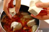 タラのキムチスープの作り方2