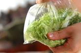 塩サバのもみ漬け添えの作り方2