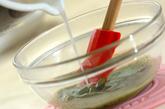 抹茶のミルクカンの作り方2